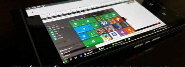 Windows 10 Upgrade Stuck at 99 %